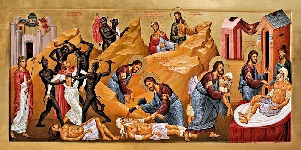 Икона «Христос как Добрый Самарянин»